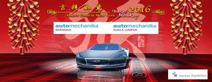 Automechanika Shanghai wishes you a prosperous Year of Monkey!