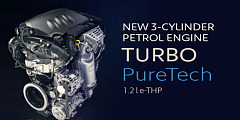 PSA Peugeot Citroën produces 200 000th Turbo PureTech petrol engine