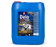 Chevron Introduces High Performance Caltex Delo® Engine Oil Product for the South African Market