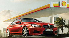 Shell gives away 5 BMWs