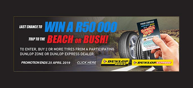 Stand a chance to win a R50000 beach or bush holiday!