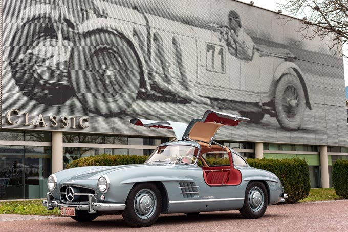 The return of a Gullwing