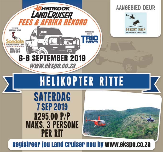 LCFees ChopperRides 2019 1