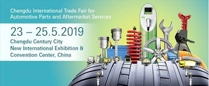 The sixth edition of CAPAS will take place from 23 to 25 May 2019 in Chengdu Century City New International Exhibition & Convention Center, China.