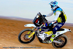 Husqvarna SA star Gilbert set for Peru
