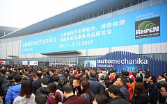 Automechanika Shanghai returns for 2018, with digital trends and new zones taking centre stage