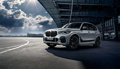 The new BMW X5 with M Performance Parts