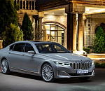The new BMW 7 Series now available in South Africa