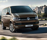 Volkswagen Kombi range updated with a Trendline Plus model