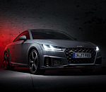 Four rings launch online sales of new cars with Audi TT Quantum Gray Edition