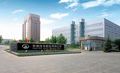 Great Wall Motor Company Limited recently participated in the