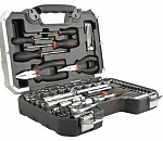 Fixman's quality 65 piece Tool sets highly rated at a very affordable price (FIX F1BT65)