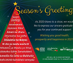 Season's Greetings from Africa Energy Indaba, Manufacturing Indaba and Siyenza