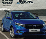 The all-new Sandero wins the 'Good Deal' Automobile Award 2020