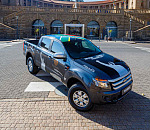 Ford Honours Madiba Legacy With Unique Ranger