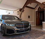 A unique vehicle by BMW Individual Manufaktur for the Ellerman House luxury hotel in Cape Town.