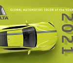Announcing Axalta's 2021 Global Automotive Color of the Year: ElectroLight